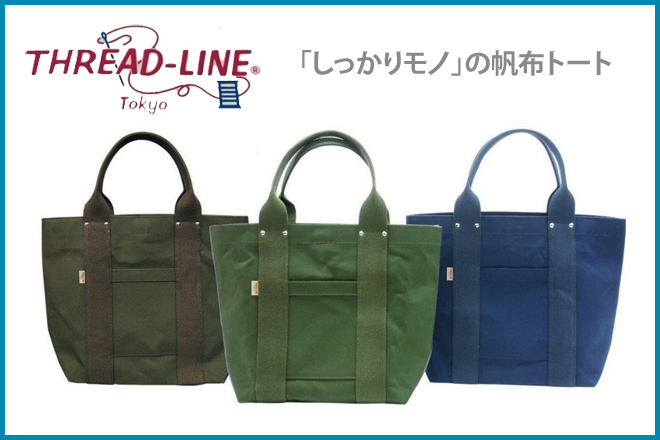 tote_no6_top1_1