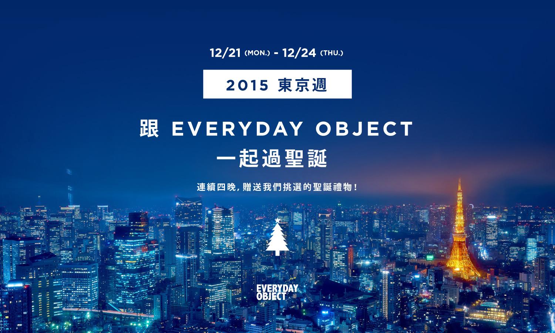 網頁大圖tokyoweek