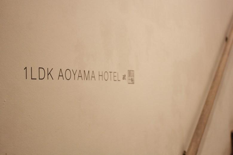 1ldk-aoyama-hotel-at-satoyama-jujo-111