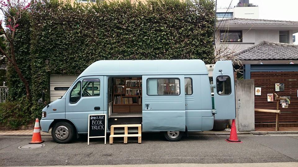 Book Truck 01