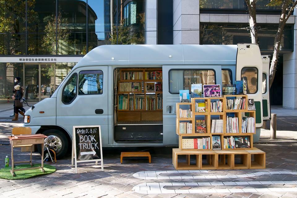 Book Truck 02