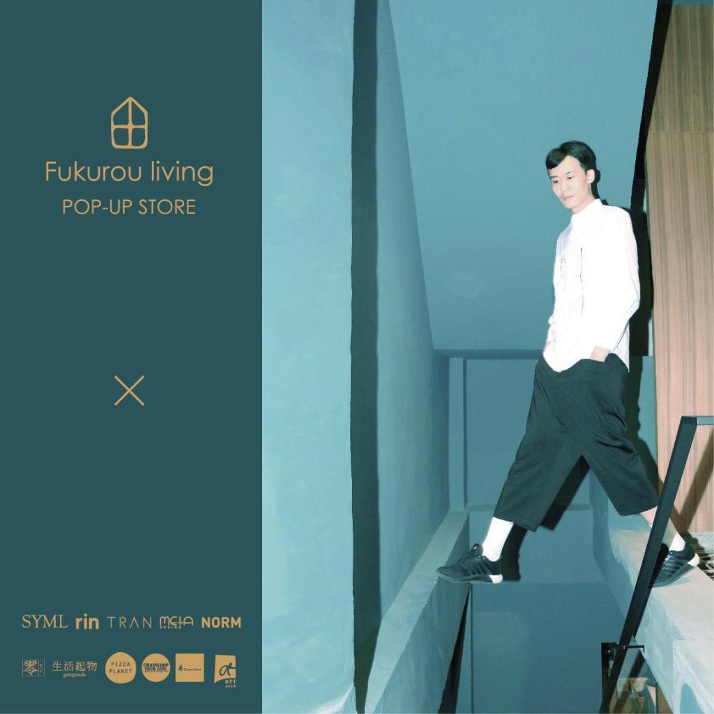 Fukurou living7