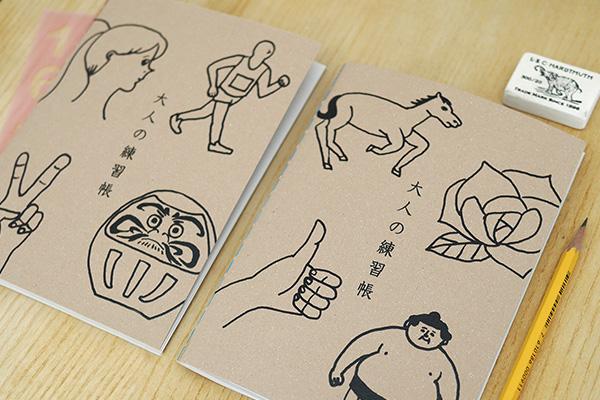 mizushima-drawing02
