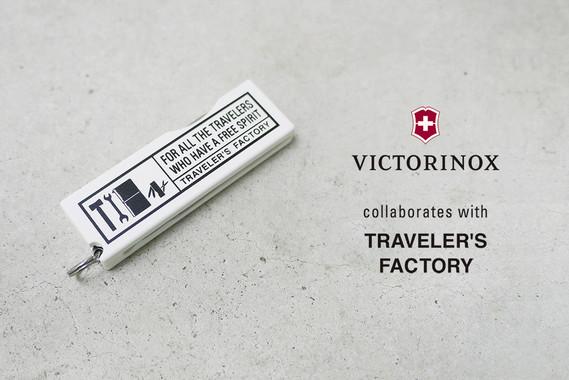 VICTORINOX_traveler's1