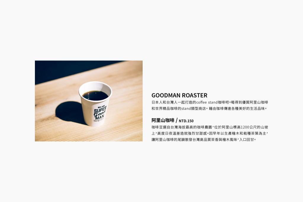 Wisdom_Coffee-02