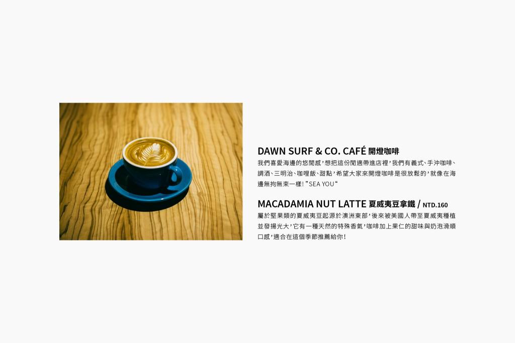 Wisdom_Coffee-10