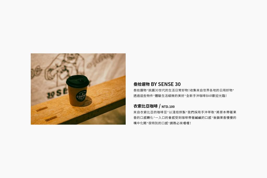 Wisdom_Coffee-16