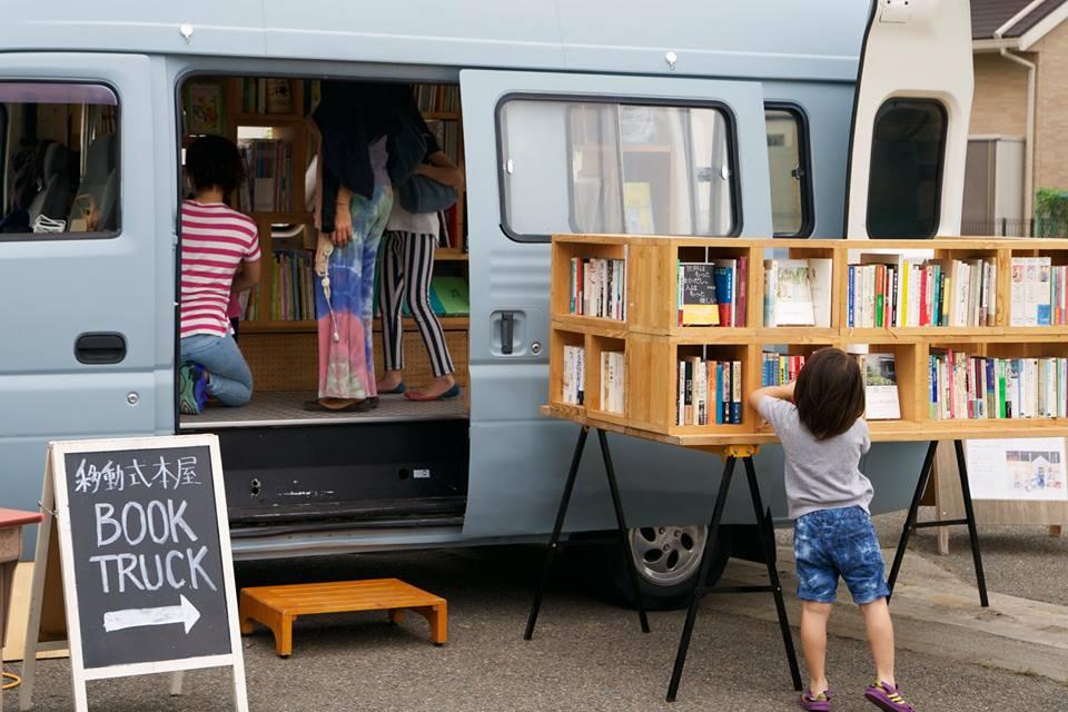 Book Truck 04