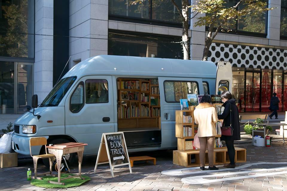 Book Truck 06