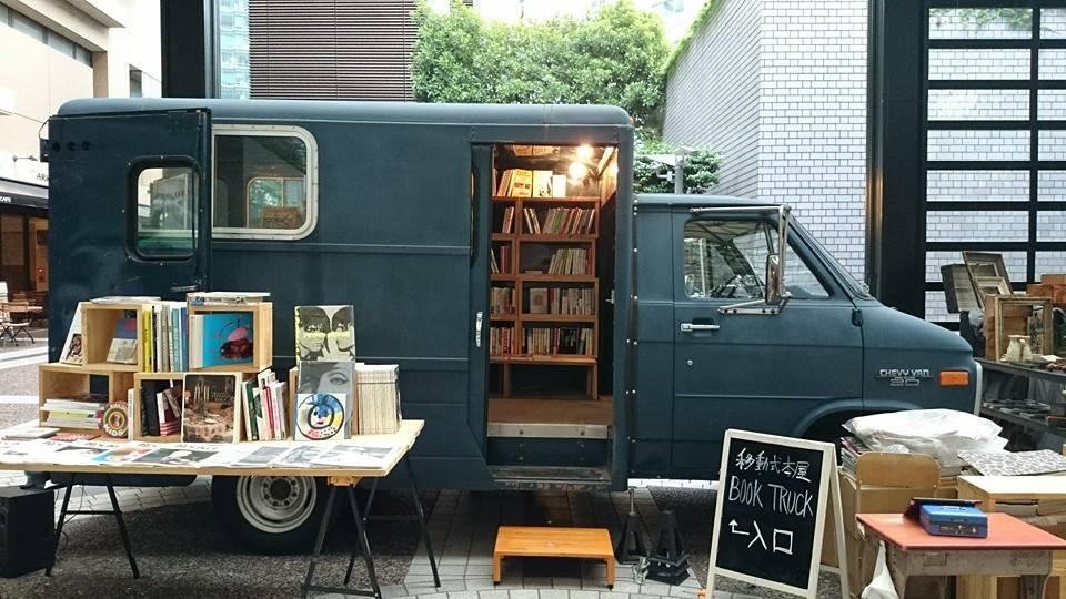 Book Truck 08