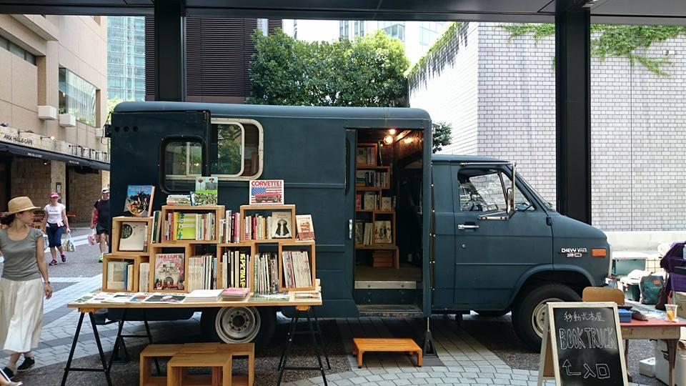 Book Truck 09